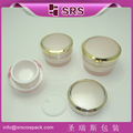 SRS hot sales of empty acrylic pink cosmetic containers, platic luxury round bpa free plastic jars wholesale