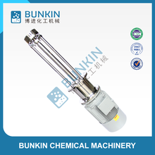 China Supplier High shear cosmetics homogenizer/mixer/emulsifier/disperser