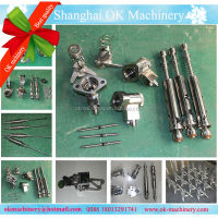 Filling machine parts / Packing machine spare parts