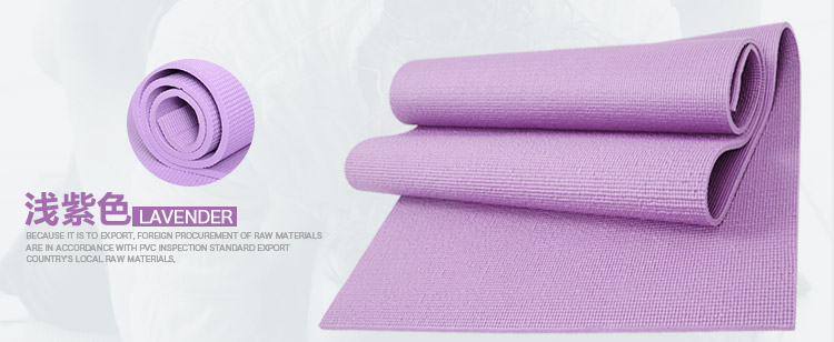 Wholesale of Eco Friendly Yoga Mat