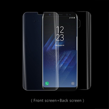 High transparency ultra-clear AR cell phone screen protector for galaxy s7 / s8 film tpu