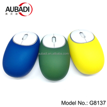 Hot selling gift soft wireless silicone mouse gel mouse