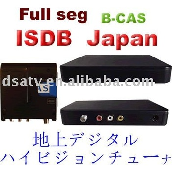 ISDB set top box Japan full seg B-Cas