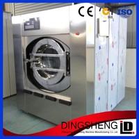 washing machine coin box/ laundry washing machine coin / coin laundry washing machine