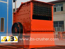 Construction Machine/ Hammer Mill Crusher for Sale
