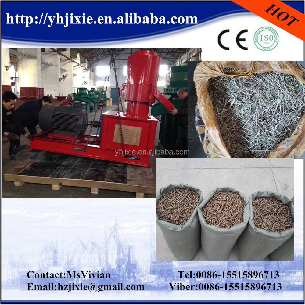 1-3 t/h apple tree branches pellet machinery with automatic lubricating system flat die