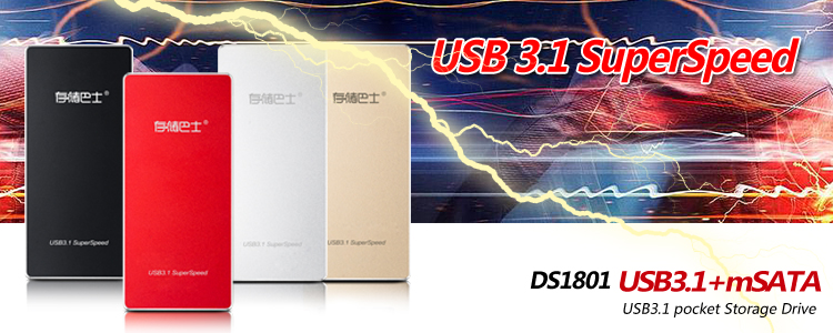 Datage 1.8INCH USB3.1 Enclosure For SSD/HDD/MSATA/M.2 OEM/ODM