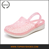 2017 New collection breathable jelly ladies fancy simple flat sandals