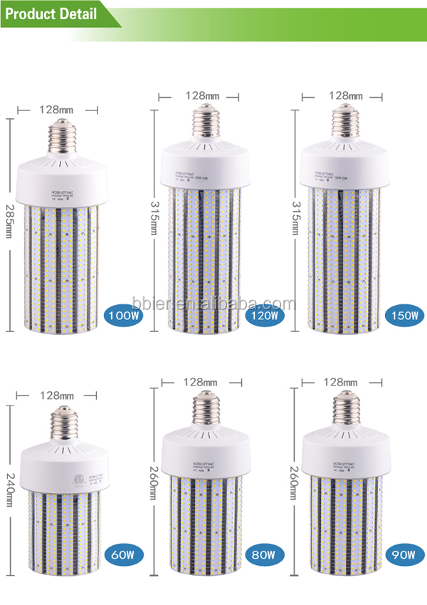 Mogul medium base 120 volt 120watt bulbs with ETL approved