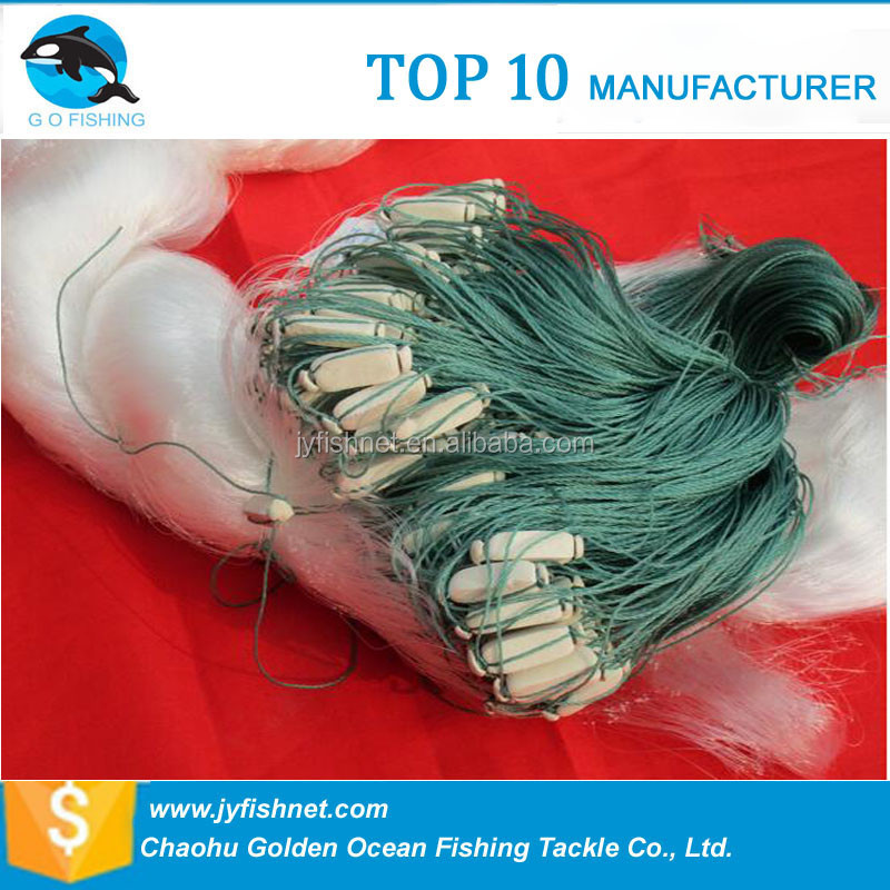Best price Drift Nylon Monofilament Gill Fishing Nets for live lobster
