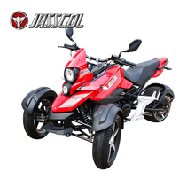 China supply new design 10 inch comfortable adults ATV electric automatic drift tricycle