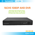 Big Promotion 16CH 960P AHD DVR