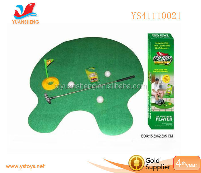 Potty Putter Toilet Golf Game Mini Golf Set Toilet Golf Putting Green