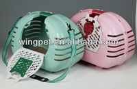 Mini plastic shoulder cage