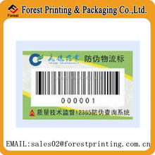 customed anti-counterfeit label,barcode label printing
