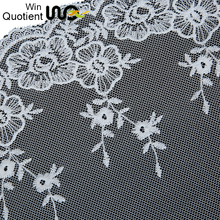 Gold sequins Embroidery Tulle Lace / Net Lace with 3D flower / Hot Selling African French Lace Fabric