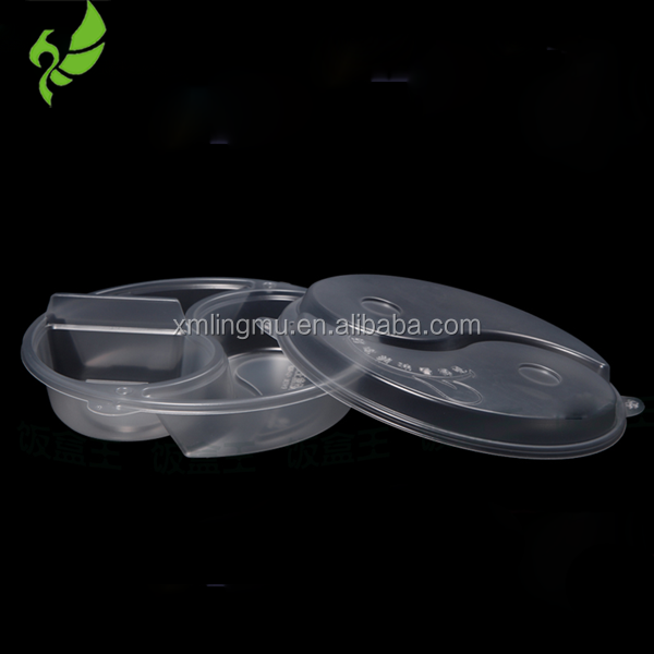 With clear Lid 95ml Disposable portion cups /plastic sauce cup/souffle cup