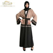 Abaya 2017 New Models In Dubai New Design Muslim Women Dress Islamic Clothing Front Open Abaya