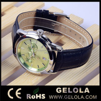 2015 Wholesale Aliba Express from China Watch Customerized Design Watch