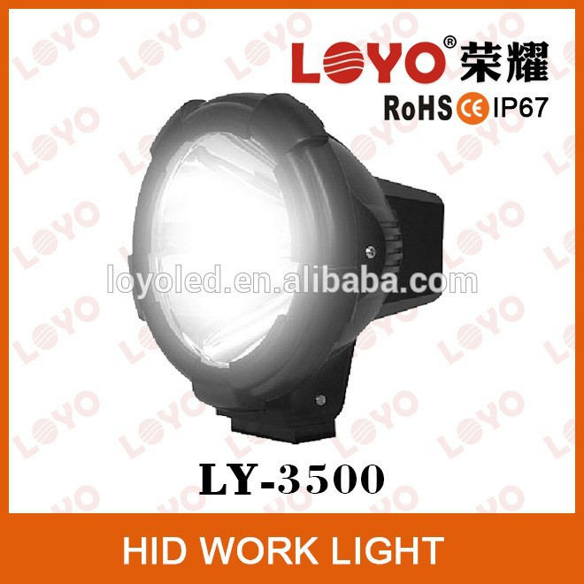 7 inch Auto Driving Light H3 24V hid work lights ,hid driving light work offroad /truck /suv