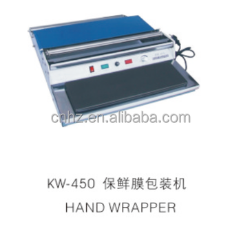 KW-450 Fruit hand packaging wrapper with 220V