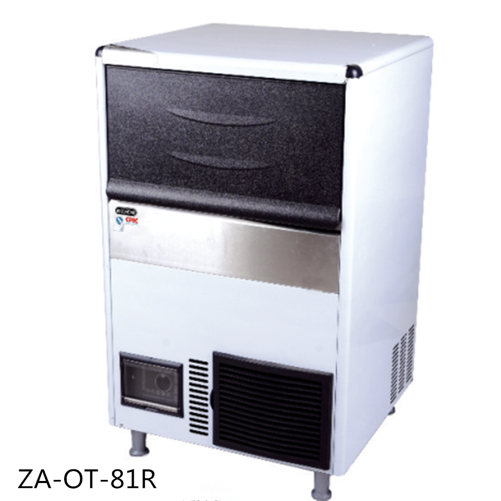best price commerical cube ice maker machine and industrail ice making machies for sale