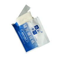 Anti bacterial Cleaning wipes eyeglass Disposal eyeglass cleaning wipe eyewear cleaner