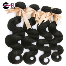 Natual color brazilian virgin 8a grade brazilian hair, real mink brazilian hair china suppliers, brazilian lily human hair weave