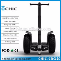 Io Chic Robot New Arrival Sand Scooter With Hand Bar Hot Sale
