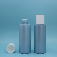100ml blue pet plastic bottle cosmetics containers