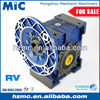 High Speed NMRV130 Marine Transmission Gearbox