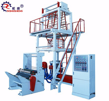 plastic LDPE blowing film blown moulding extruder machinery