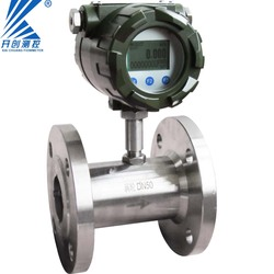 High Quality Vegetable Oil Turbine Flow meter liquid turbine flow meter
