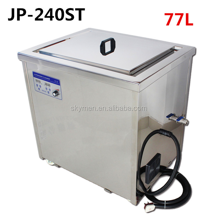 large size <strong>motorcycle</strong> ultrasonic cleaning equipment