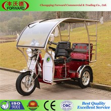 2015 hot sale 110CC passenger scooter for sale/disc-brake zongshen engine pedicab/high quality lower price tricycle with cover
