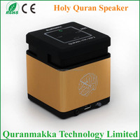 2015 Audio MP3 Quran Bluetooth Pashto Translation Mp3 Player Download Mini Portable Quran Speaker with Earphone