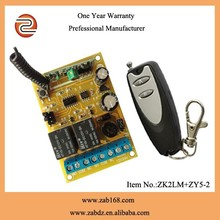 ZK2LM+ZY5-2 AC power 12/24V universal AC remote control 200M transmitting distance good performance