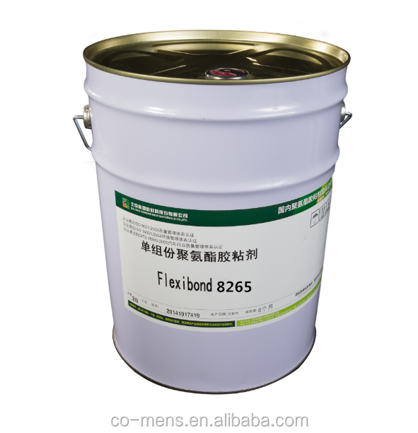 25kg/pail two part polyurethane/PU glue for artificial grass sheets bonding