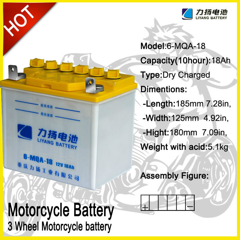 6-MQA-18 Lead Acid motorcycle battery for two wheels motorcycle battery