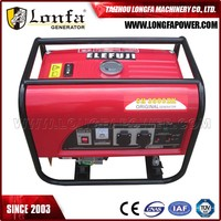 Japanese Brand Types of Electric Power Gasoline Generator 2.5kW 2.5kVA
