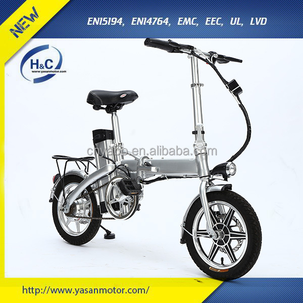 2016 hot selling 250w brushless cheap lightweight electric bike with LED display