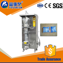 Top-Quality Alibaba Guangdong Sachet Water Bagging Line Liquid Filling Production Line