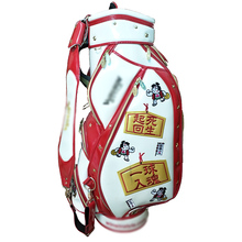 Promotional Custom Leather Golf Bag