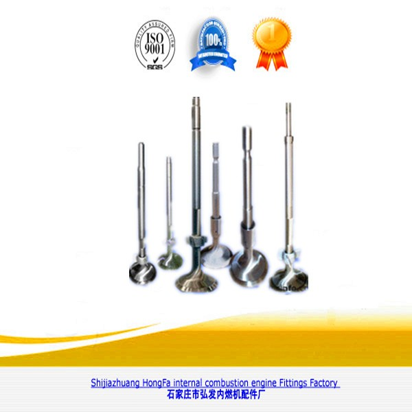 ship engine valves, 130 marine valve spindles/exhaust valves