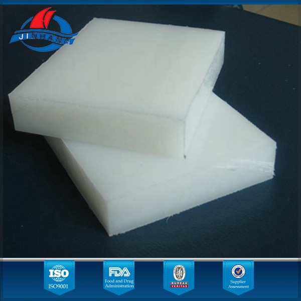 Layer HDPE Plate Marine Fender Board