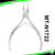 Cuticle Nipper Stainless Toe and Finger Cuticle Clipper