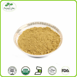 Hot Sale Free Sample Fresh Horseradish Extract Powder