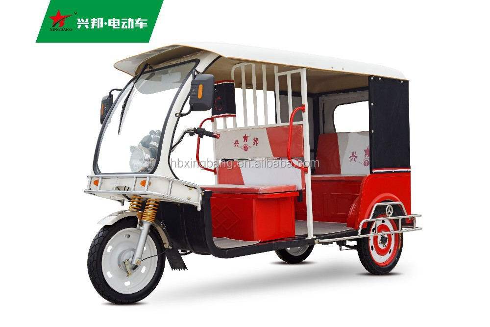 high quality electric passenger tricycle for sale