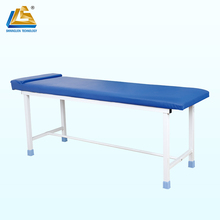 Cushioned Medical Exam Bed for Clinics Hospital Bed Clinic Bed Prices