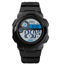 SKMEI 1424 New Special Function <strong>Watch</strong> Fashion Compass Sport Digital Pedometer for Men